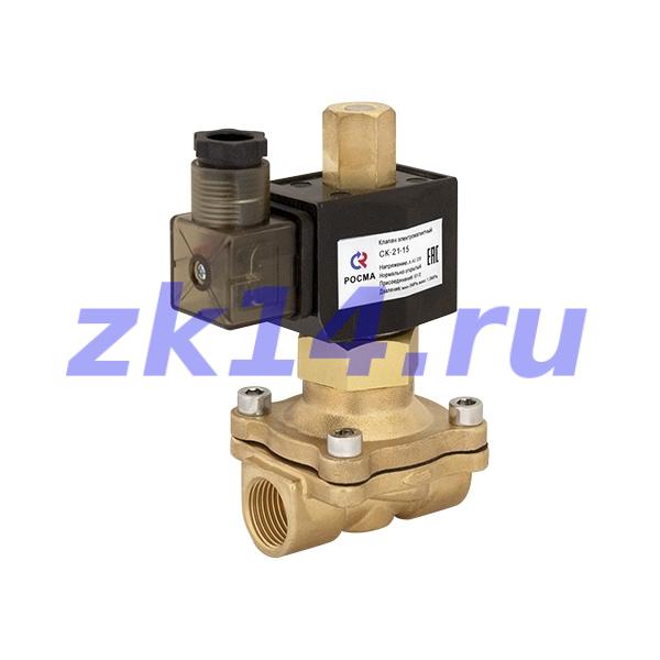 Клапан электромагнитный(соленоидный) СК-22-25 НО(Нормально-открытый), DN25, -24В