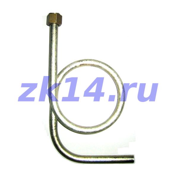 225-МУ Трубка петлевая (Перкинса) угловая, плечо 140мм в сторону петли