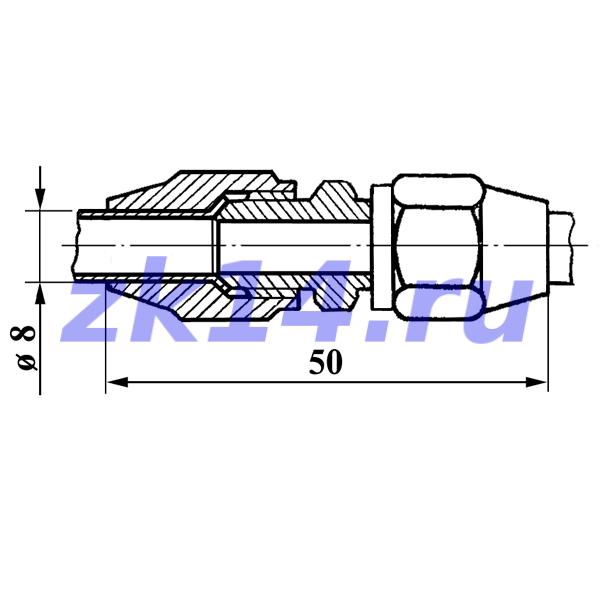 Соединение медных труб с развальцовкой, проходное СМ-8